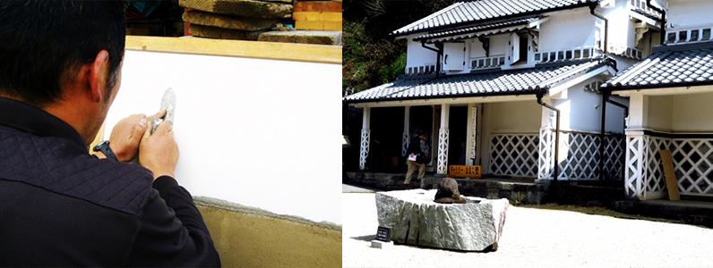 長野市漆喰工工事