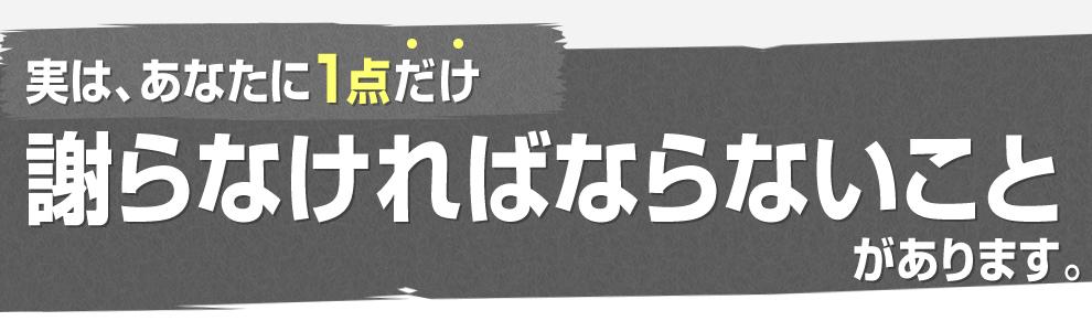 長野市で塗装するにあたってのお願い長野市で塗装するにあたってのお願い